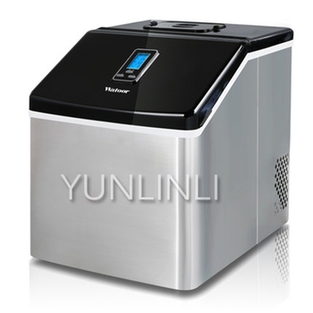 Commercial/Household Ice Maker   Milk Tea Shop/Cafe/Cold Drink Shop Ice Cube Machine   Stainless Steel Ice Machine  HZB-20FS household ice maker commercial stainless steel round ice cube machine small size ice cube making machine hzb 15as