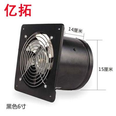 6 inch high speed exhaust fan bathroom ventilator fan ...