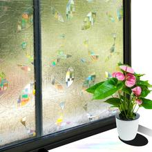 WXSHSH 3D Privacy Window Film Non-Adhesive Static Cling Colourful Decorative Frosted Pattern Glass Cover Anti UV Round Design