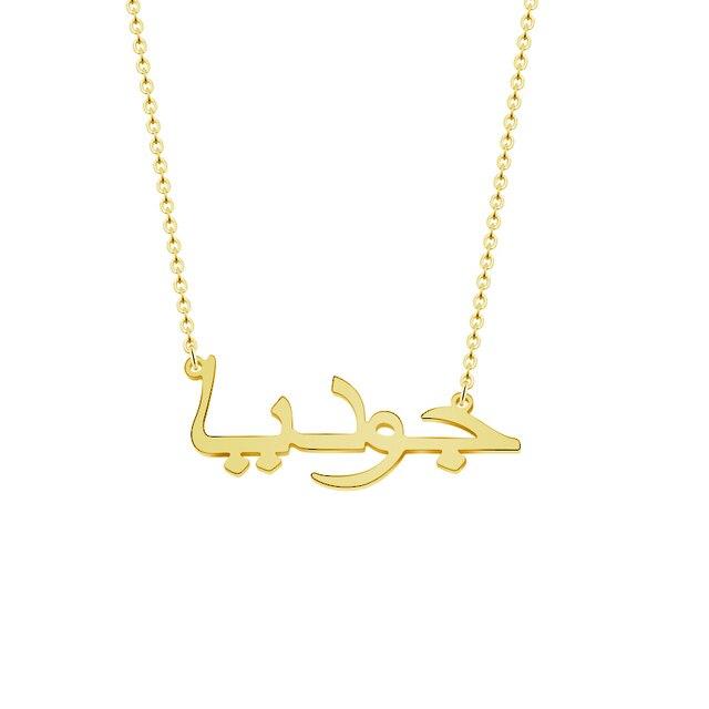 Su misura Arabo Nome Collana In Argento Personalizzato Oro Rosa Pendenti Girocollo Collana Donna Uomo Islam Fatti A Mano Gioielli Arabo
