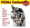 Бесплатная доставка Карбюратор 30 мм PD30J K.H Для CFMOTO 250cc с водяным охлаждением Scooter ATV Go Kart 172 ММ HONDA CF250 CH250 CN250