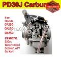 Free shipping Carburetor 30mm PD30J K.H For CFMOTO 250cc water cooled Scooter ATV Go Kart 172MM HONDA CF250 CH250 CN250
