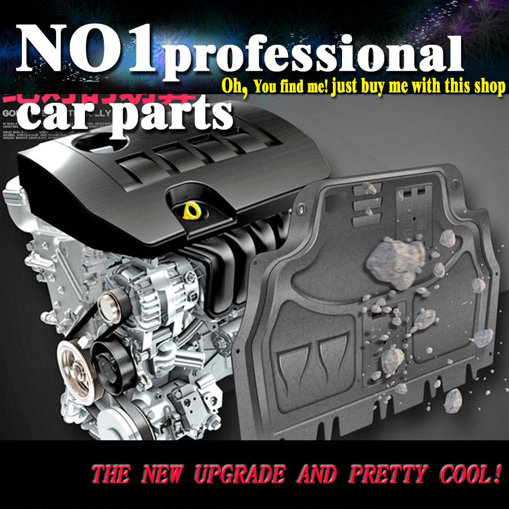 Car styling plastic steel engine guard for honda crv cr v 2015 2016 engine skid
