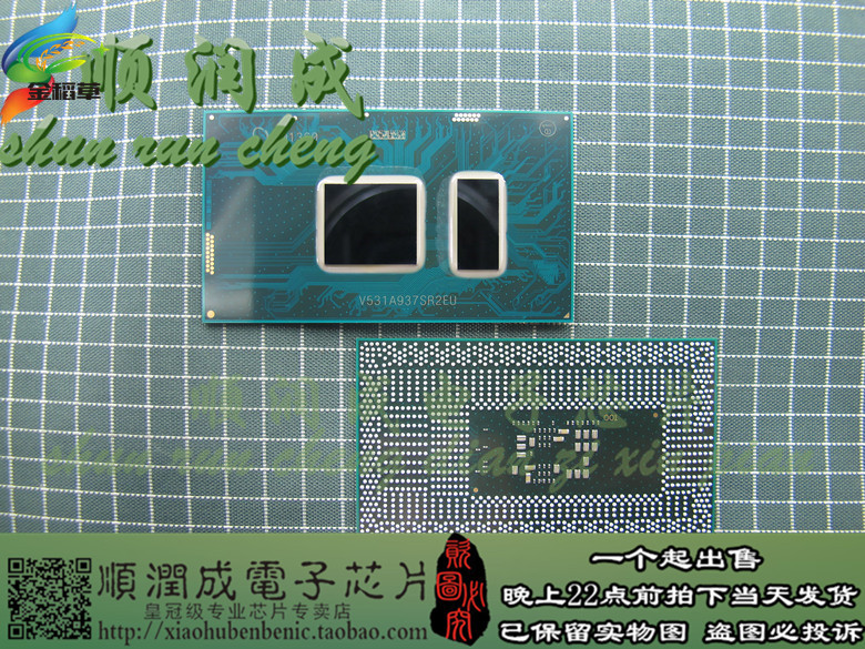 100% New i3-6100U SR2EU   i3 6100U SR2EU  BGA Chipset100% New i3-6100U SR2EU   i3 6100U SR2EU  BGA Chipset