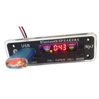 LED USB Bluetooth 5.0 Audio Lossless APE Module Consumer Electronics