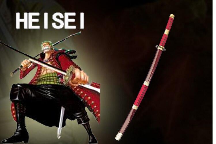 Aliexpress Buy Cosplay One Piece Katana Roronoa Zoro Yubashiri Japanese Anime Steel Sword Real Sharp From Reliable Suppliers On Heisei