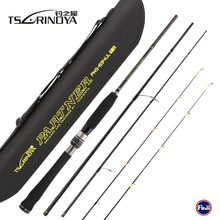 TSURINOYA Portable PARTNER 1.89m 4 Section 2 Tips UL/L Power Lure Fishing Rod Carbon Fiber Travel Rod Vara De Pesca Fishing Pole