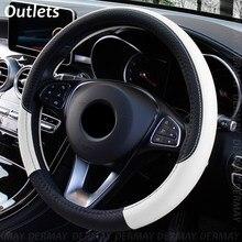 Крышка рулевого колеса автомобиля, размер 36 см, 8 цветов, искусственная кожа, квадратное тиснение, нескользящая, для Honda Civic, автомобильные ак...