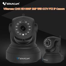 Vstarcam c24s 2mp hd1080p wifi cctv ptz cámara ip noche visión Wireless Home Seguridad Vigilancia Cámara IP de Dos Vías de Audio ONVIF