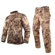 mundury BDU wojskowy spodnie