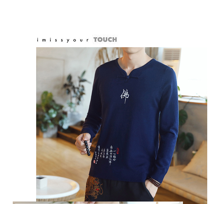 Chinese style Buddha embroidery Pull Homme Pullover Men spring autumn Casual sweater knit leisure Jersey Hombre Cotton v-neck 86