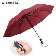 Мода автоматический Женщины Зонтик Дождь Анти женщин складной мужской Зонты Guarda Chuva зонтик Paraguas Parapluie sombrinha