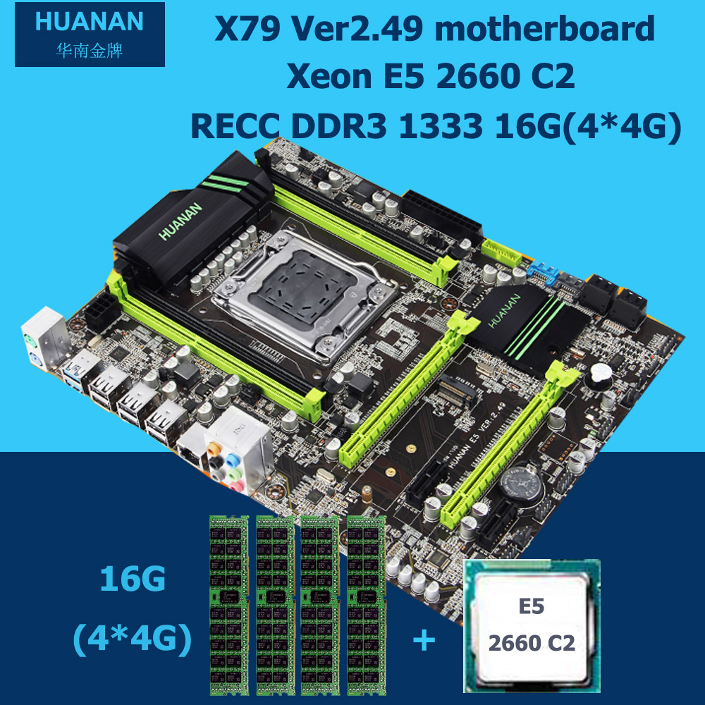 HUANAN V2.49/2.49P X79 motherboard with PCI-E NVME SSD M.2 port CPU Xeon E5 2660 C2 SROKK RAM 16G DDR3 RECC support 4*16G memory