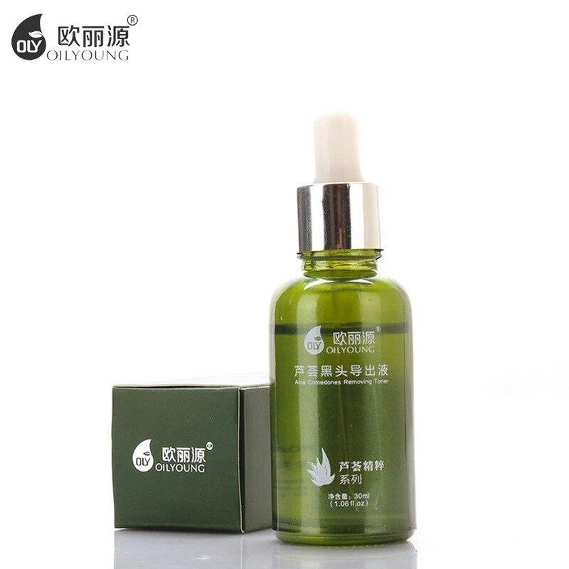 Remove Blackheads Essence Deep Cleansing Nourishing Oil Control Acne Treatment Shrink Pores Face Care Black Head Remover