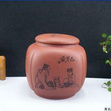 Производители питания Tieguanyin чайник с исин Zisha чайник бак фунт загружен полный смешанная серия