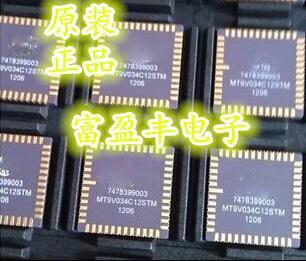 Livraison gratuite 5 pcs/lot S image MT9V034 MT9V034C12STM CLCC48 nouveau originalLivraison gratuite 5 pcs/lot S image MT9V034 MT9V034C12STM CLCC48 nouveau original