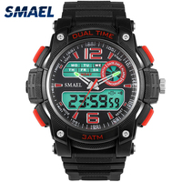 SMAEL Brand Sport Watch Men Diving Clamping 2017 New Men Silicone Sport Watch Hot Outdoor Sports