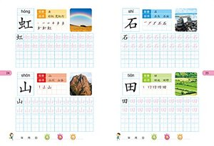 Image 3 - 6pcs Chinese Copybooks for Adults Children Beginners Chinese Character Pin Yin Exercises Pen Pencil Practice Book for foreigners