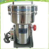 Free Shipping 800g 220v Electric Coconut Powder Cinnamon Cumin Grinder Dry Ginger Grinding Machine Dry Garlic