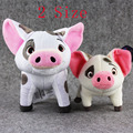 2 Tamaño Anime Moana Pua de cerdo Mascota de peluche de felpa de juguete