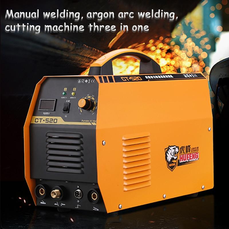IGBT 3 In 1 TIG / MMA Plasma Cutting Machine Arc Welding Machine Inverter Cutting Machine 220V Argon Portable Arc Argon Arc Weld
