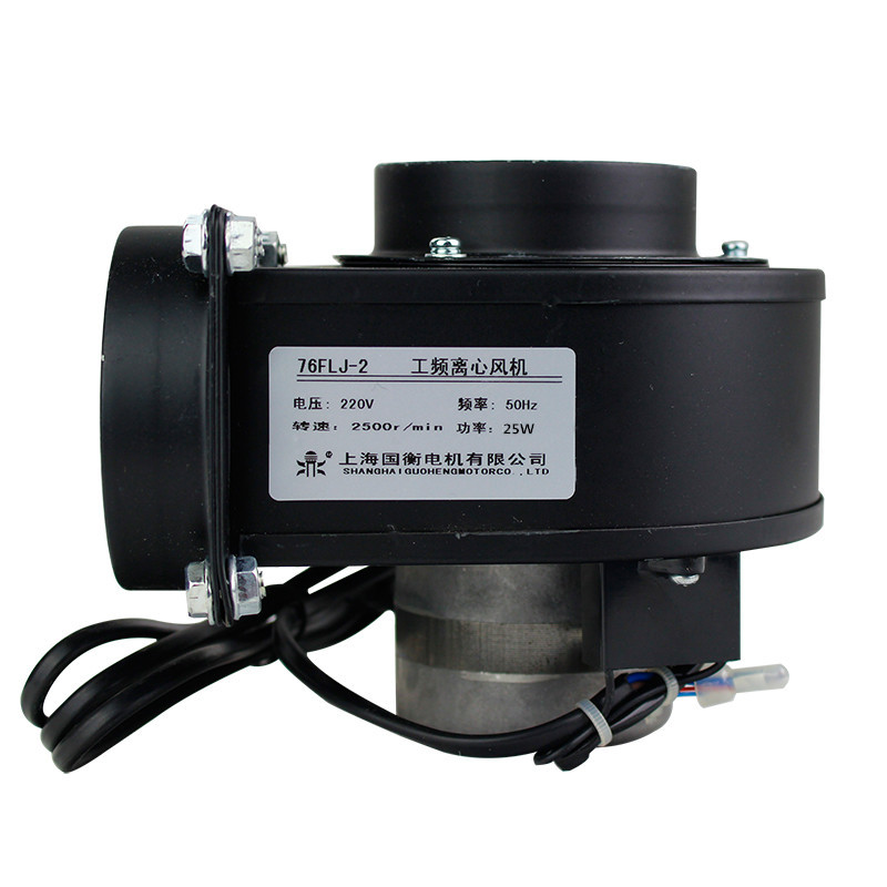 Small round power frequency centrifugal fans