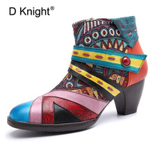 Plus Size Ethnic Women Ankle Boots Handmade Genuine Leather Female Short Boots Side Zipper Color Block Middle Heels Ladies Shoes цены онлайн