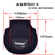 Trulinoya Baitcasting Reel Fishing Bag  Reel Case,12*12,5cm 2pcs/lot Free shipping