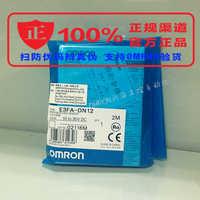 Free shipping New and original E3FA-RP11 Photoelectric sensor 10-30VDC