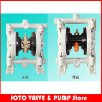 WHOLESALE CHINA MARKET PRICE AIR OPERATED PLASTIC DIAPHRAGM PUMP QBY 25