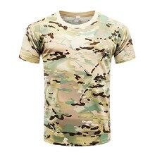 Летняя Военная камуфляжная мужская футболка Повседневная тактическая армейская футболка с круглым вырезом Мужская быстросохнущая дышащая футболка с коротким рукавом