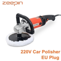 220V 3000rpm Electric Car Polisher Machine 1400W Auto Polishing Machine Adjustable Speed Sanding Waxing Tools Car Accessories