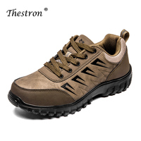 Man Hiking Shoes Black Brown Tactical Sneakers Male Autumn Winter Man Camping Shoes Rubber Sole Anti slip Mountain Shoes