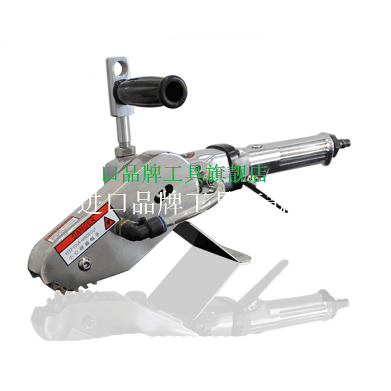 Carton Pneumatic Stripping Machine Paper Edge Cutting Tool Waste Discharge Corrugated Cardboard Trimming tool