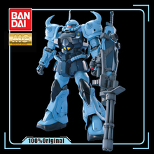 BANDAI MG 1/100 Gouf Custom Mobile Suit Gundam Effects, фигурка, модель, модификация