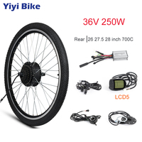 Electric Bike Brushless Gear Hub Motor 36V 250W 26 27.5 28 700C Rear Wheel With Tire KT LED LCD Motor Bicycle Conversion Kit