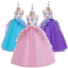 Unicorn Dress For Girl Floor Length Birthday Party Costume Kid Fancy Frock Children Summer Sleeveless Up Clothes