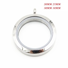 10PCS 20mm 25mm 30mm 38mm Round Silver Plain Twist Screw Floating Locket 316L Stainless Steel Photo Memory Glass Locket Pendant