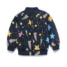 a9921df65cd8a6 Wysokiej jakości gwiazda niebo dzieci dziewczyna chłopiec kurtka  baseballowa dla dzieci wiosna jesień płaszcz zimowy wi.