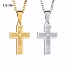 Eleple Stainless Steel Bible Cross Pendant Necklaces for Women Men Silver/gold Color Couples Necklace Gifts Jewelry S-N80