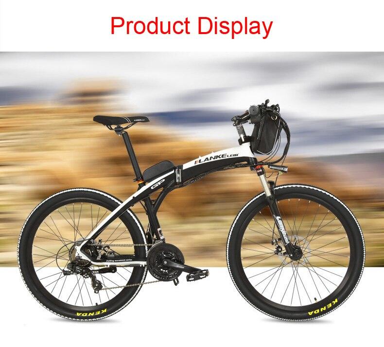 HTB16e9NjCYH8KJjSspdq6ARgVXa3 - Lankeleisi GP Electrical Bicycle, Folding Bike, 26 inches, 36/48V, 240W, Disc Brake, Quick-folding, Mountain Bike