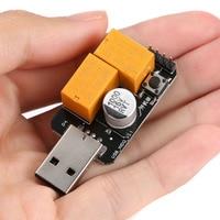 USB Watchdog Card Computer Unattended Automatic Restart Blue Screen Mining Game Server BTC Miner XXM8