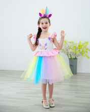 Unicorn Party Kids Dress Girl Elegant Princess Child Costume Cinderella Snow White