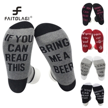 Hot letter prints male women s cotton socks unisex beer socks bring me a wine beer