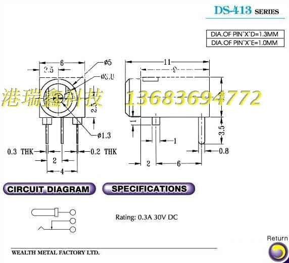 [SA] разъем для постоянного тока 1,3 мм DC разъем подключения питания DS-413D блок постоянного тока, Гонконг Ruixin GRX DC разъем питания- 200 шт./лот