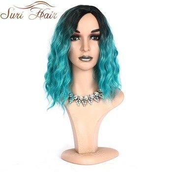Suri Haar kurze Ombre perücken 16 zoll 4 farben natürliche welle grün grau blonde synthetische perücke für weiße frauen cosplay haar falsche