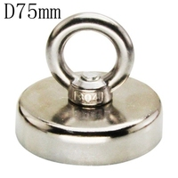 Salvage Magnets Pot Magnets Permanent Neodymium D75 Deep Sea Salvage Fishing Hook Magnet Pulling Mounting Home Holder