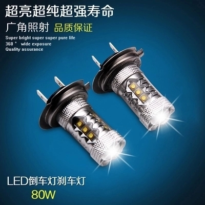 80W LED H1 H3 H4 H7 H11 H16 9005 9006 1156 1157 White Fog Tail Turn DRL Daytime Running Light Auto Car Head Light Lamp auxmart car led headlight h4 h7 h11 h1 h3 9005 9006 9007 cob led car head bulb light 6500k auto headlamp fog light