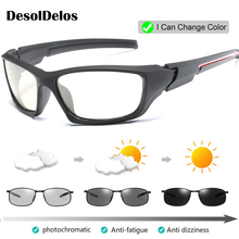 Mens Outdoor Driving Fishing Sunglasses Transition Lens HD Polarized Photochromic P022