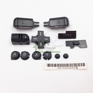 Image 1 - Black Color Left Right ABXY LR Full Button Set Replacement for DS Lite for NDSL Buttons Kit